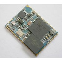 Buy cheap Programmable Csr BC5 microchip Bluetooth Module Audio HSP / HFP / A2DP from Wholesalers