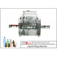 Buy cheap PLC Control Timed Fully Automatic Liquid Filling Machine 16 Heads For Farm Chemicals from Wholesalers