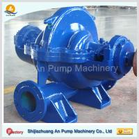 China high capacity low head split case pumps on sale
