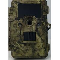 Buy cheap 1920*1080P Full Infrared Hunting Camera 12MP Trail Cam with HD Color Display from Wholesalers