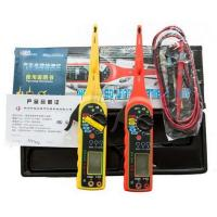 Circuit Tester Jiaxun MS8210 Power Electric Circuit Test Automotive Electrical Automobile Circuit Detector