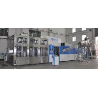 Buy cheap Double Station Automatic Plastic Blow Moulding Machine For 330ml-5l Pet Bottle 18kw Power from Wholesalers