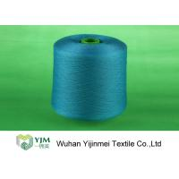 Buy cheap Professional Plastic Cone Polyester Yarn Dyeing , Dyed Color 100% Polyester Spun Yarn from Wholesalers