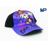 Quality Custom Made Child Personalized Baseball Caps With Embroidery Head Sewing Ear wholesale