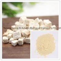 High Purity Pachymic Acid 29070-92-6 Poria Cocos Extract HPLC>98%