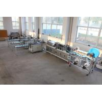 Buy cheap 3 Layers Non Woven Mask Machine For Hospital Factory Disposable Weight 2500kg from Wholesalers