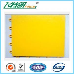 Buy cheap Hard PP Indoor Plastic  Interlocking Rubber Floor Tiles Roller Skating Flooring from wholesalers