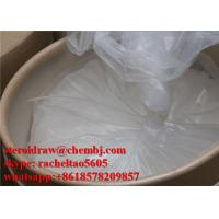 Buy cheap Legal Pharmaceutical Raw Material Aminoglutethimide CAS:125-84-8 from Wholesalers