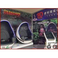 Electric Cylinder Motion System 9D VR Cinema Virtual Reality Games CE Certification