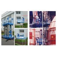 10 Meter Hydraulic Aluminum Work Platform Four Mast Blue For Warehouses