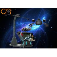 Buy cheap Cool Appearance Virtual Reality Shooting Games Simulator Vibration Model For All People from Wholesalers