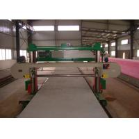 Buy cheap Horizontal Long Sheet Sponge Cutting Machine For Rigid PU Foam 60m / Min from Wholesalers