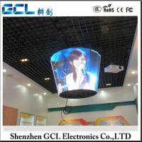 Buy cheap 2015 newest led flexible xxx video waterproof curtain led mesh display P16/P25/P31.25 from Wholesalers