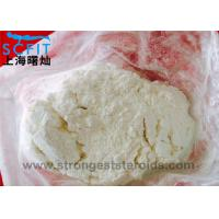 Quality Strongest Testosterone Steroid  Androsta-1,4-diene-3,17-dione powder for Man Muscle Growth wholesale