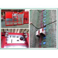 Buy cheap Construction Building Site Material Lift Elevator Rack And Pinion Lift CE Approved from Wholesalers