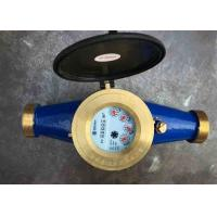China Multi jet water meter residential water utility, dry dial register, brass house, magnetic drive DN15 - DN40 on sale