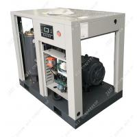Buy cheap 380V White 37KW Air Cooling Rotary Screw Speed Air Compressor 7-13 Bar from wholesalers