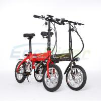 Buy cheap Easy foldable brushless electric bicycle 14inch Foldable Electric Bike for Sale from Wholesalers