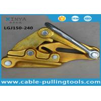 Buy cheap 30KN Light Weight Aluminum alloy Wire Pulling Grip Clamp for 150-240mm2 ACSR from wholesalers