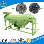 Buy cheap Environment-friendly dedusting black soybean polishing machine from Wholesalers
