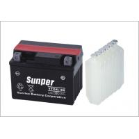 Buy cheap High Power Starting agm Lead acid Motorcycle Battery for ATV , 6AH 12V from Wholesalers