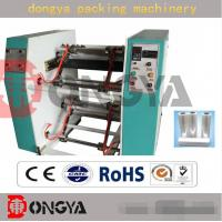 Buy cheap 450mm High Speed Slitter Rewinder Machine PLC Computer Controlled from Wholesalers