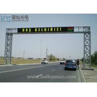 Buy cheap MBI5124 IP65 PH4.81MM Outdoor Led Advertising Panel Double Sided DC5V 64x64 Dots from wholesalers