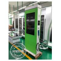 China 3G/4G 43 Inch Outdoor Digital Signage Advertising Standee, LCD Electric Automobile/ Car Charging Station on sale