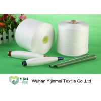 Buy cheap 42s/2 100% Polyester Core Spun Yarn On Plastic Tube , 42/2 Polyester Sewing Yarn from Wholesalers