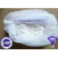 Buy cheap PDE5 Inhibitor 99% Purity Tadalafil Cialis Powder USP31 / BP2005 CAS 171596-29-5 from Wholesalers