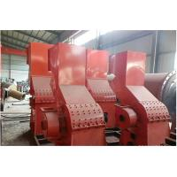 Buy cheap Simple Operation Scrap Metal Can Crusher 1200*700mm , Rotation Rate 58 R/M from wholesalers
