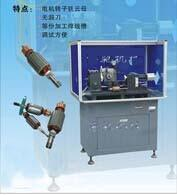 Buy cheap Dc motor armature groove cutting machine from Wholesalers