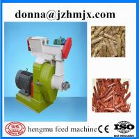 Buy cheap Made-in-China ISO approved wood pellet machine/wood pellet making machine from Wholesalers