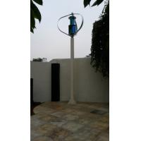 Quality 600w wind generator vertical wind turbine low noise long lifespan wholesale