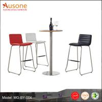 colorful &simple design style!bar chairs
