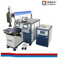 Quality Plastic Profile 200W Laser Welding Machine / Multi-Function Inverter Welding Machine Pipe wholesale
