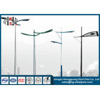 Quality High Mast Steel  Utility Pole for Parking Lot wholesale