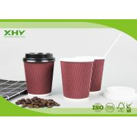 Buy cheap Plain Color Printing 8oz Heat-Insulated Ripple Wall Paper Cups and Lids from Wholesalers