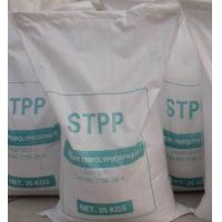 Buy cheap Leather Soft Agent Sodium Tripolyphosphate from Wholesalers