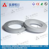 Buy cheap Precision tungsten carbide roller Ring grade ML60 for semifinishing rollers from Wholesalers