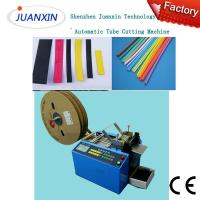 Buy cheap CE certified automatic heat shrink sleeve cutting machine/heat shrink sleeve from wholesalers