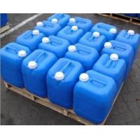 China Factory best price for Phosphoric Acid 53%,54%, 85% Food Grade / industry grade on sale