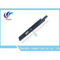 Buy cheap High Gain 10dBi Rubber Duck Antenna Wireless Wifi 698-2700MHz Vertical Polarized from Wholesalers