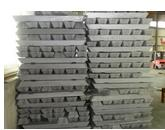 Buy cheap Lead ingot 99.994 from Wholesalers