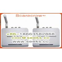 Buy cheap Antenna 5.8G frequency, 150 MB bandwidth, gain 26DBM, wireless distance Scarecrow™ from wholesalers