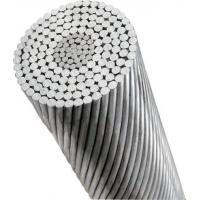 Buy cheap AAAC Bare Aluminum Wire , ACAR Bare Wire Cable Large Transmission Capacity from Wholesalers