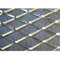 Buy cheap Decorative Micro Expanded Metal Mesh/Stainless steel Expanded Wire Mesh from Wholesalers