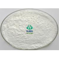 Buy cheap High Purity Bodybuilding Steroids Supplements Powders L-Glutamine For Malnutrition 56-85-9 from Wholesalers