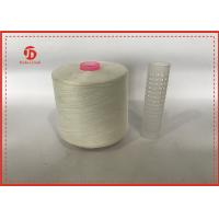Quality Pure 100% Polyester Core Spun Yarn 30/1 Spun Polyester Sewing Thread wholesale