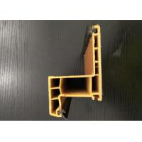 Buy cheap Efficient Thermal Insulation UPVC window Profiles For Sunshade And Shower Doors from Wholesalers